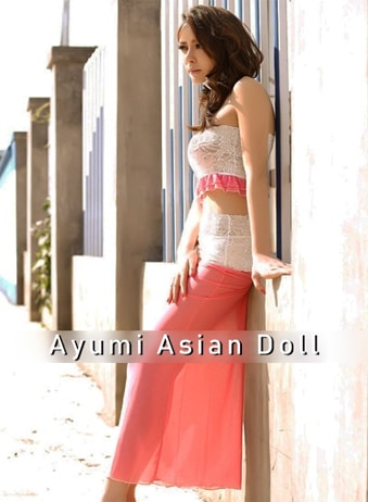 Ayumi - High Class Escorts