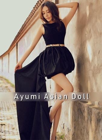 Ayumi - Brunette Escorts in London