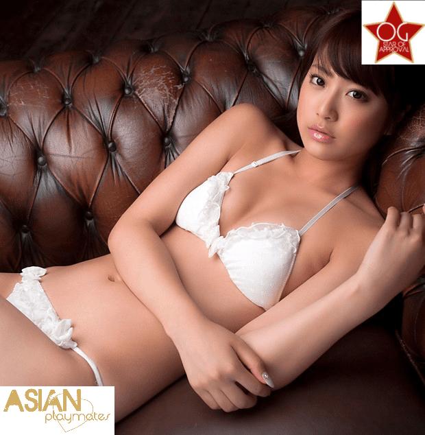 Ella Asian Playmate Asian