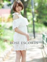 Kate Rose Asian Escorts London Young